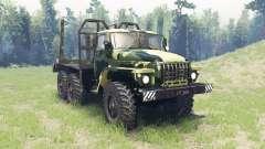 A cor é Verão camuflagem para Ural 4320