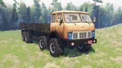 MAZ 8x8 515Р v2.1