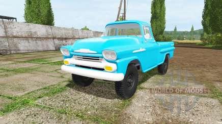 Chevrolet Apache 1958 v2.0 para Farming Simulator 2017