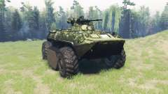 BTR 82A (GAZ-59034) híbrido