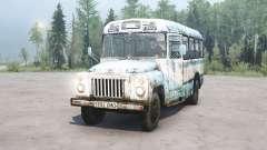 KAvZ 685 v1.1