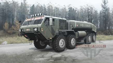Oshkosh HEMTT (M977) China para MudRunner