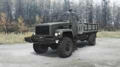 GAZ 3308 Sadko v3.0