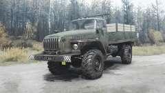 Ural 43206 v2.1
