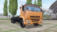 KAMAZ 658667