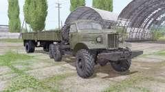 ZIL 157КДВ 1978