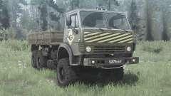 KamAZ 4310 verde para MudRunner